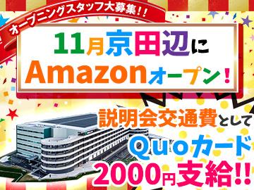2000円Quoカード